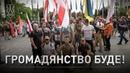 Громадянство буде: Нацкорпус домігся підтримки для іноземних добровольців від АП