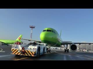 Наземное обслуживание (Ground Handling) ВС А-319 авиакомпании S7 Airlines в аэропорту