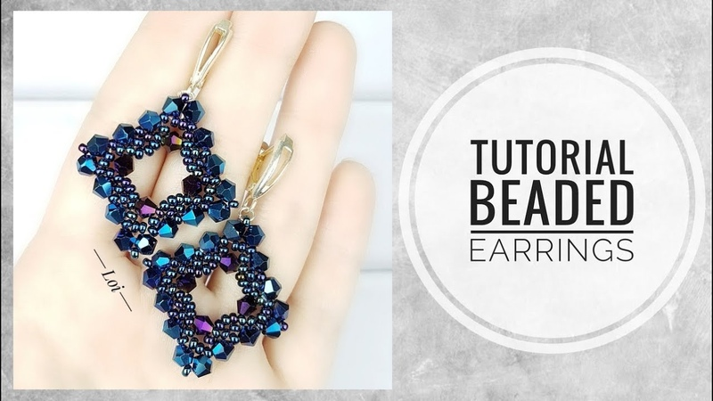 МК - Плетеные серьги из бисера и биконусов | Tutorial - Braided earrings with beads and bicones