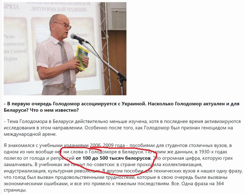 Белорусский «голодомор», изображение №15