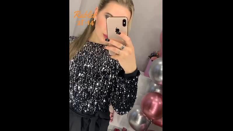VIDEO 2019 11 06 22 55