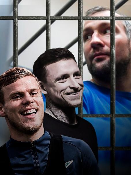 Русский хоккеист может повторить путь Кокорина и Мамаева. Он подозревается в мошенничестве