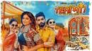Teri Maa Song Shamita Shetty Manav Chhabra Raj Kundra Dolly Sidhu Roop Sidhu B Praak Jaani