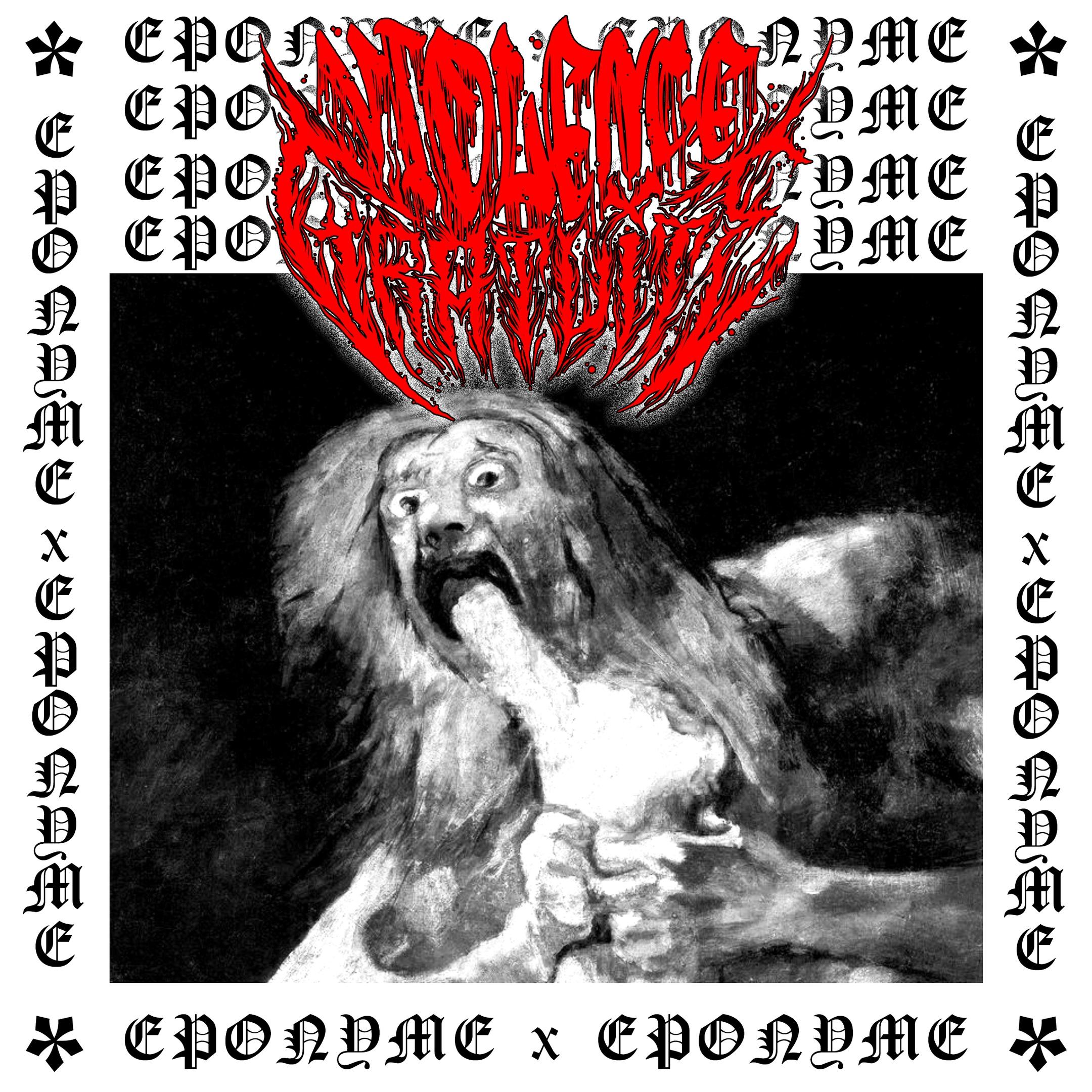 Violence Gratuite - EPonyme [EP] (2019)