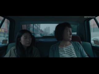 Прощание / the отрывок момент фрагмент трогательное видео