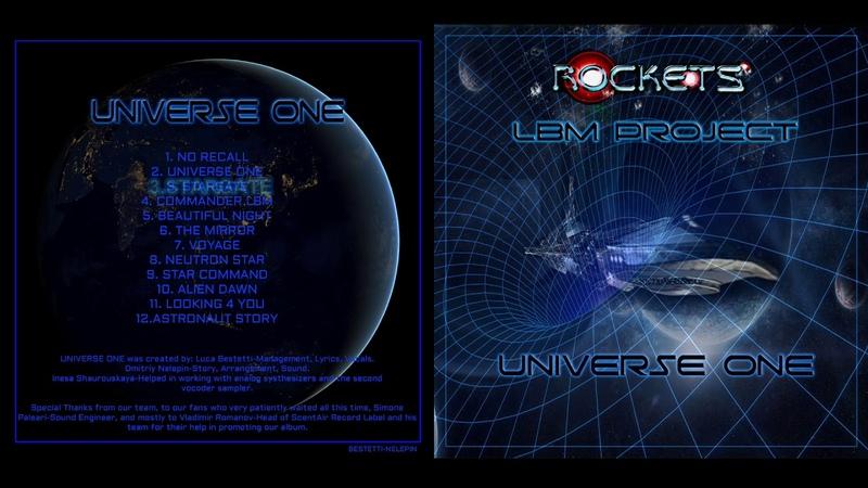 """Rockets LBM Project """"Universe One"""" 2019 - Album trailer"""