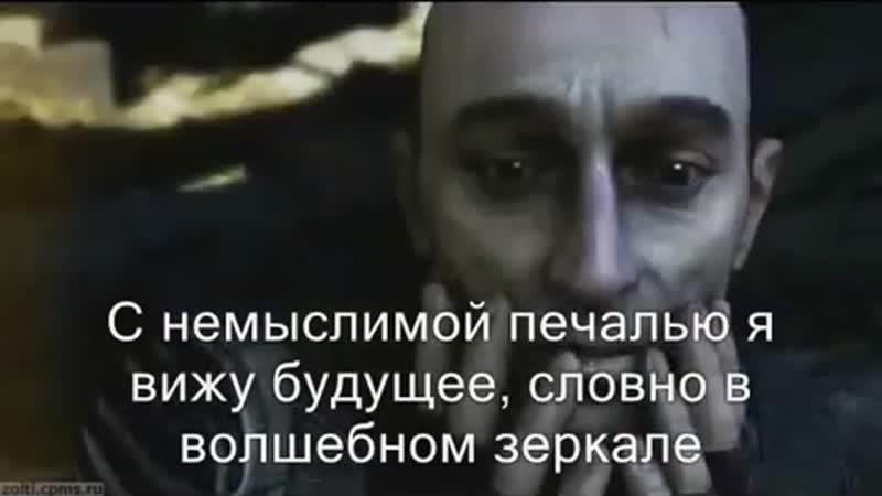 Firelake – Dirge For The Planet ( Панихида по Земле ) OST S.T.A.L.K.E.R. Тень Чернобыля