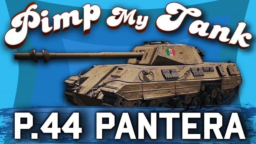 P.44 pantera,п44 пантера вот,п44 пантера танк,p44 pantera вот,p44 pantera танк,p44 pantera wot,p44 pantera world of tanks,pimp my tank,discodancerronin,ddr,п44 пантера оборудование,p44 pantera оборудование,какие перки качать,дискодансерронин,ддр,ронин танки,п44 пантера что ставить,какие модули ставить п44 пантера,какое оборудование ставить п44 пантера,какое оборудование ставить p44 pantera,world of tanks,как играть п44 пантера,п44 пантера стоит ли покупать