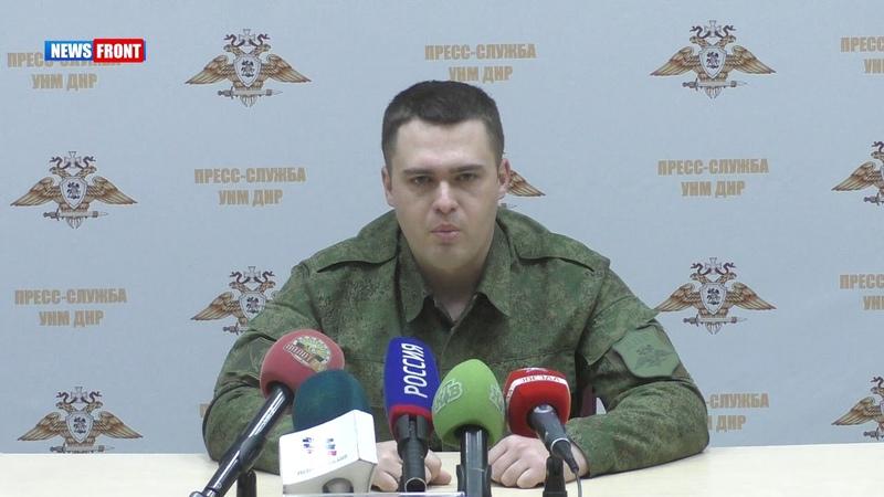 Ситуация с разоружением националистов набирает обороты - НМ ДНР