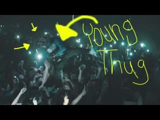 Young thug и machine gun kelly прыгают в толпу