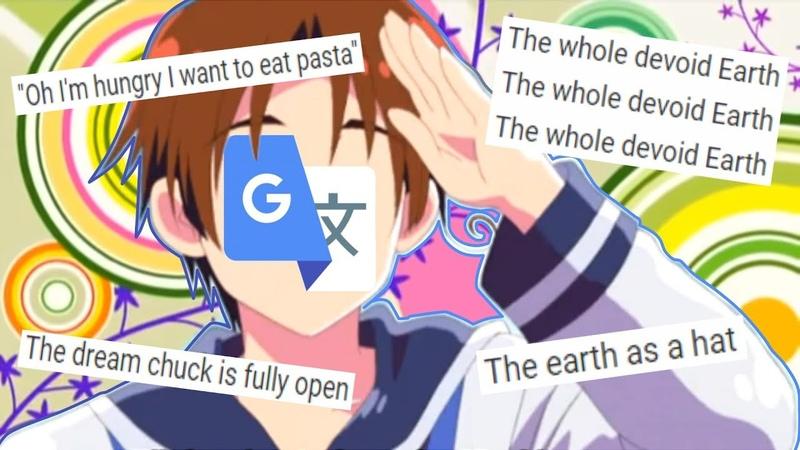 Google Translate Sings Marukaite Chikyuu cursed