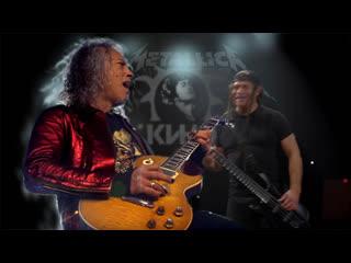 Metallica - Группа Крови (Виктор Цой - Кино) - Москва Лужники 2019 Live in Moscow WorldWired Tour