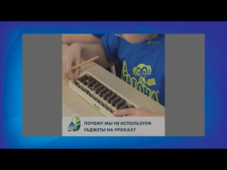 Отзывы наших воспитанниц о результатах занятий по программе ALOHA на Всероссийских соревнованиях по МА