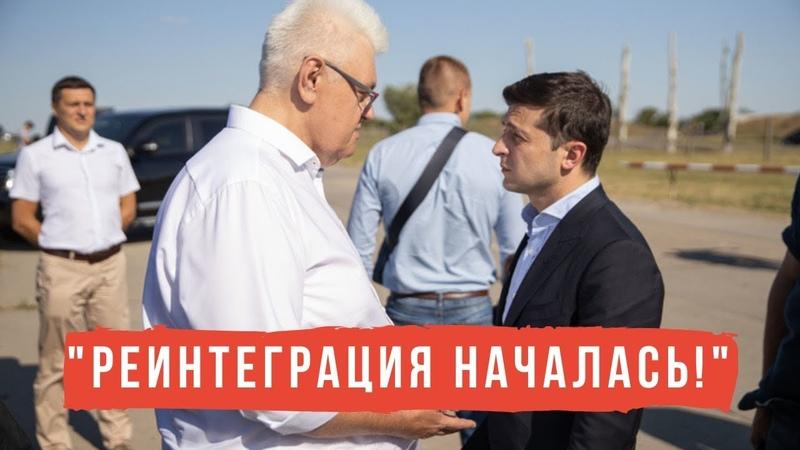 Коломойський не встиг пофарбувати лавочку, яку вкрали біля нового моста в Станиці Луганській