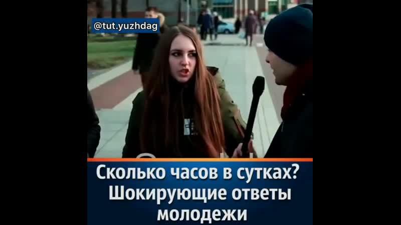 VIDEO-2019-08-19-18-57-13.mp4