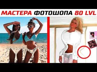 tophype 50 Лютых Феилов от Мастеров Фотошопа