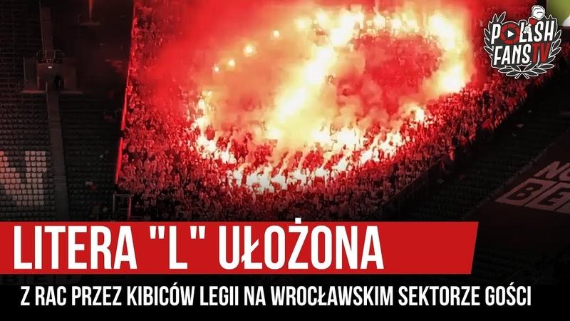 Litera L ułożona z rac przez kibiców Legii na wrocławskim sektorze gości (08.12.2019 r.)