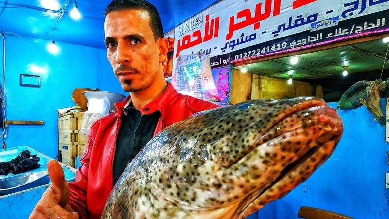 Египет Рыбный рынок в Хургаде Цены Fish Market in Hurgada
