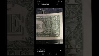 Prizm l у кого в руках денежный печатный станок?