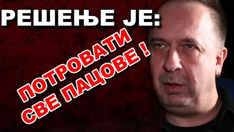 Trebalo je sve potrovati! - Nebojša Sabljar Simeunović Dža ili Bu Diktatore