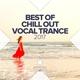 Radion6 & Katty Heath - Beautiful Nothing (Moonnight Remix)   vk.com/bestelectronic