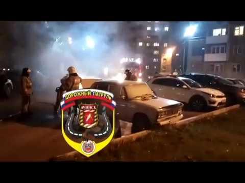 Возгорание автомобиля на 3 мик не