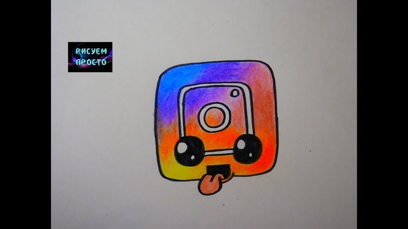 Кавайные рисунки ЛОГОТИП ИНСТАГРАМ 365 Kawaii drawings LOGO INSTAGRAM simpledrawings