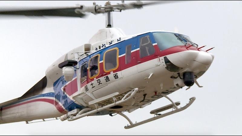 【ヘリコプター】 ヘリコプターの離着陸・ベル 214ST 国土交通省 地方整備2361