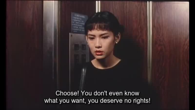 Конфуцианский конфуз / Du li shi dai (1994) Эдвард Ян / Тайвань