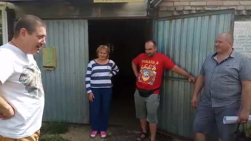 Выборы граждан СССР г.Новокуйбышевска - 18.08.2019г