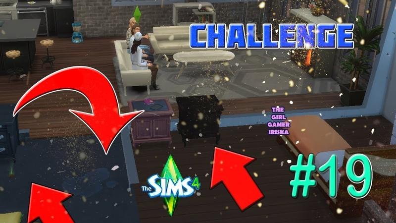 Challenge ▶ Что будет если безумцев оставить или где остальные ▶ The Sims 4 19