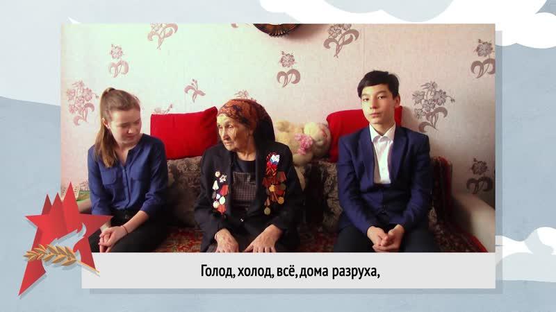Пашина Феодосия Митрофановна, Республика Башкортостан, Миякинский р - н, с. Киргиз - Мияки