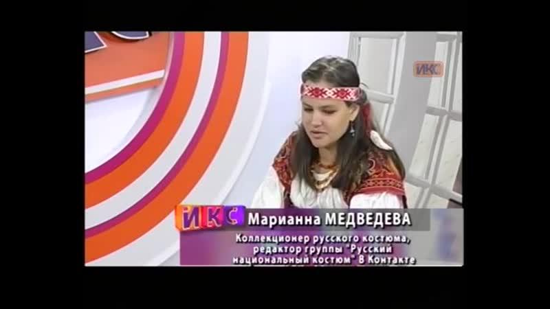 В КОНТЕКСТЕ. Эфир от 7.08.2015 (Медведева)