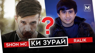 Shon MC vs RaLiK (КИ ЗУРАЙ)