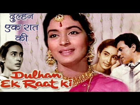 Dulhan Ek Raat Ki Full Hindi Movies 1967 - Dharmendra | Nutan | Rehman | Hindi Movies