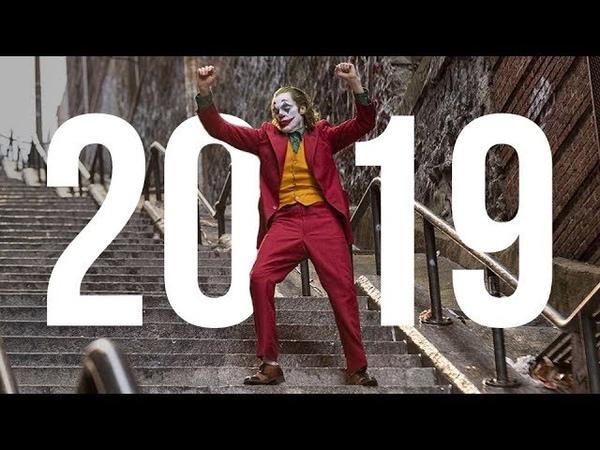 Multifandom Mashup 2019