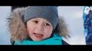 Арслан Сибгатуллин - Поздравление с 8 марта!