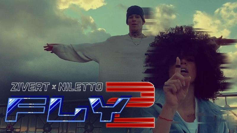 Zivert x NILETTO Fly 2