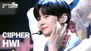 [플리캠 4K] Ciipher HWI 'I like you'(안꿀려) (싸이퍼 휘)│Simply K-Pop