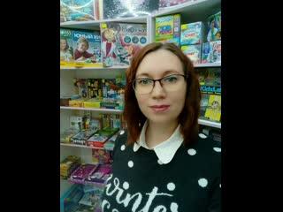 экскурсия по магазину (разверните на полный экран)