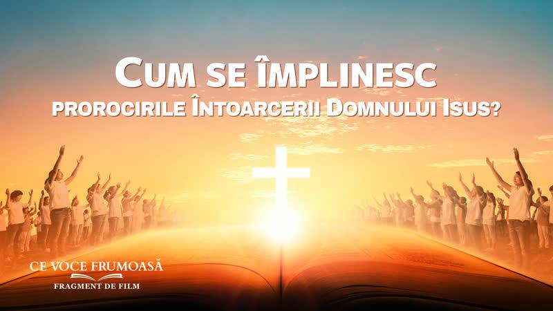 """Film creștin """"Ce voce frumoasă"""" Segment 1 - Cum se împlinesc prorocirile Întoarcerii Domnului Isus"""