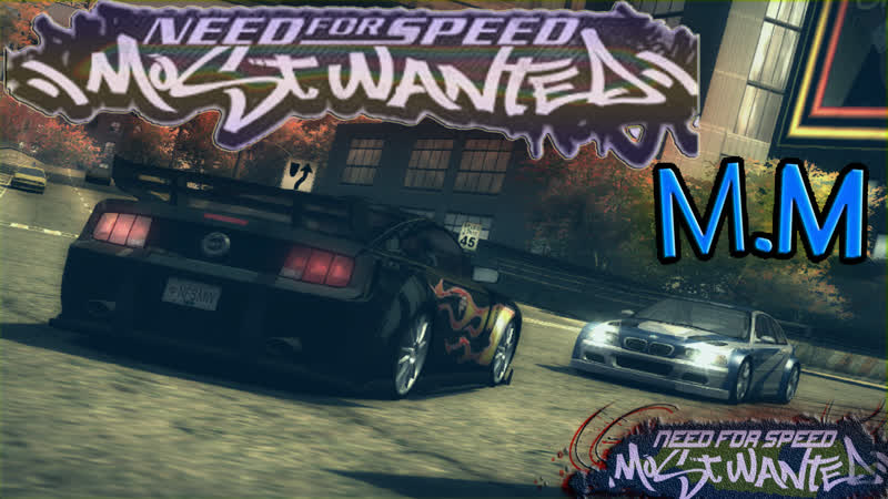 Need for Speed Most Wanted 1 Милиметры или См