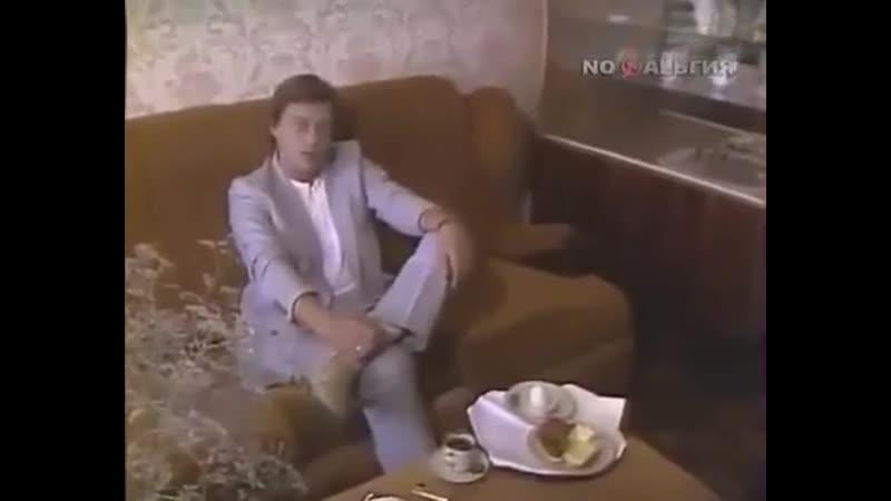 Николай Караченцов А у меня всё схвачено