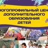 Mtsdod Orenburg