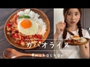 200613 ガパオライスを作った日【食べ物で旅をしようinタイ 】 vlog 日常 レシ 12500