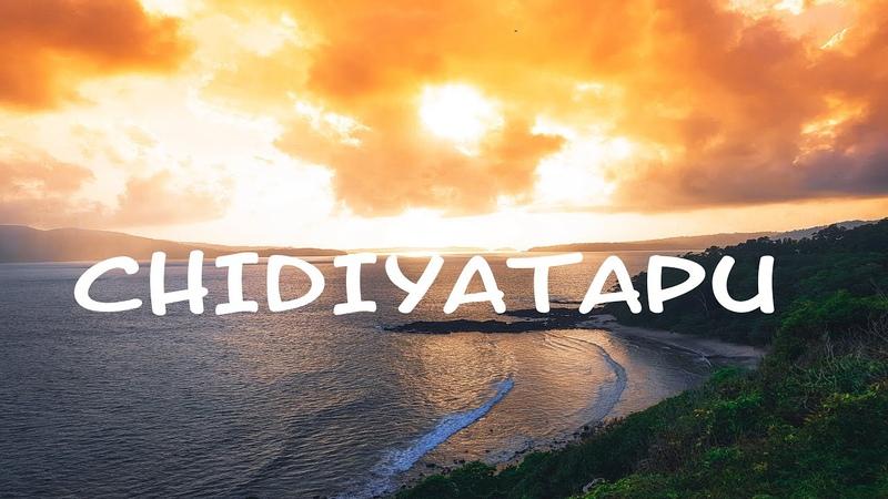 Explore Andamans : Trek to Chidiyatapu : A hidden beauty   EP : 01