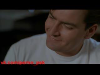 Эротическая сцена из фильма Горячие головы (комедия юмор прикол яичница бекон кулинария рецепт фильмы онлайн кино)