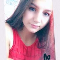 Анастасия Кропот