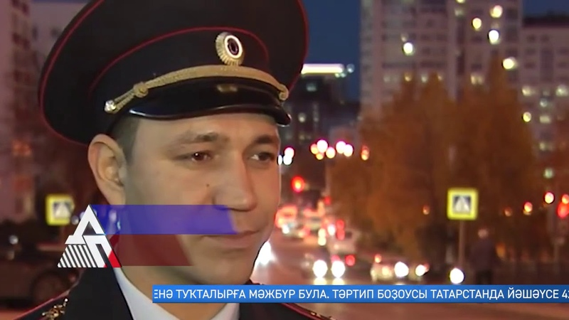 дорожный патруль Уфа выпуск 163 от 20 10 2020 дтп авария уфа