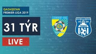 КПЛ-2019. 31 ТУР. ЖЕТЫСУ-ТАРАЗ